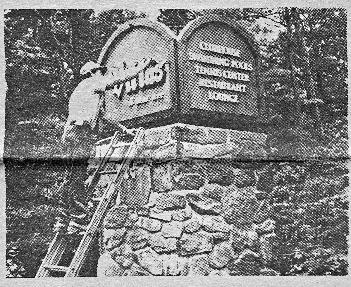 1982 - Touching up signs in Bent Tree